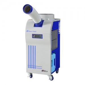 산업용 이동식에어컨 DSC-3300A / 냉방면적 33㎡ (10평)