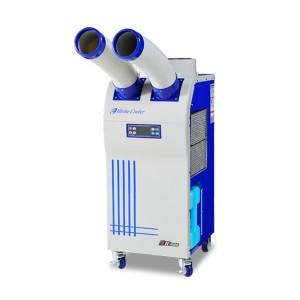 산업용 이동식에어컨 DSC-4300A / 냉방면적 43㎡ (13평)