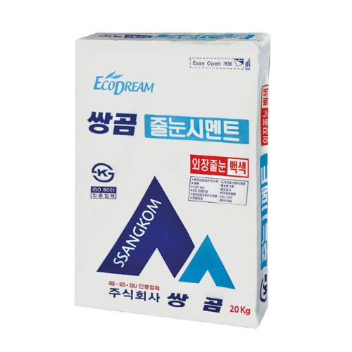 칼라줄눈시멘트 백색25kg/파벽돌외장용굵은입자