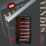 와인냉장고 빈디스 플러스 80본형 싱글(65~70병 보관가능) VDP-S80 VDPS80가격:857,120원
