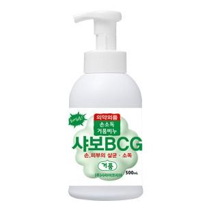 의약외품 손소독 거품비누 샤보BCG 500mL
