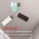 USB메모리 하우디 USB-S100 8GB