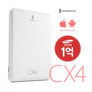 [보조배터리/충전기]CX4 4000mAh애플8핀젠더포함