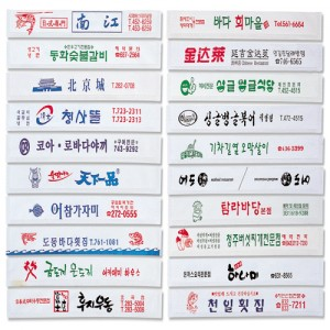 8치젓가락집[24cm]-종이케이스