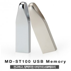 [USB 4G]MD-ST100 USB 메모리 4G