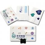 [USB 4G]카드형 USB메모리 4G