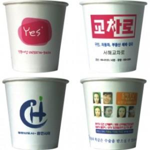 6.5온스 자판기 종이컵(1도)