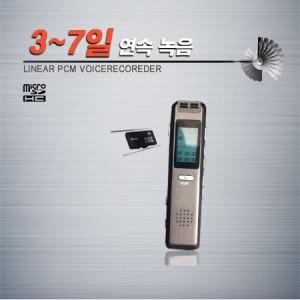 AT200(8GB)3~7일연속녹음 초소형장시간녹음기장시간녹음기 장기간녹음기 8일연속녹음 소리감지녹음기 오래가는녹음기 초소형녹음기 차녹음기 차량용녹음