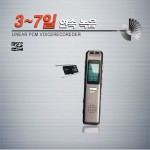 AT-200(8GB)7~8일연속녹음 초소형장시간녹음기