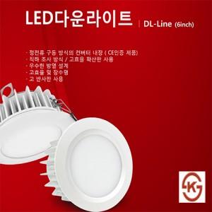 LED다운라이트 6인치 LG 15W (1박스 8개)