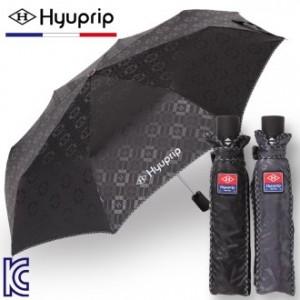 협립 3단 엠보 바이어스 완전자동 우산