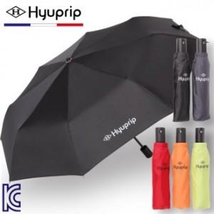 협립 3단 심플 우산