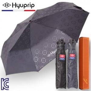 협립 3단 엠보 바이어스 우산