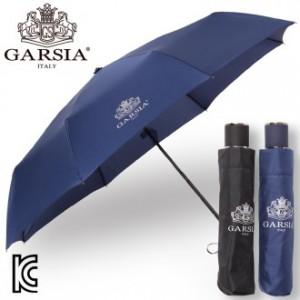 가르시아 3단 심플 우산