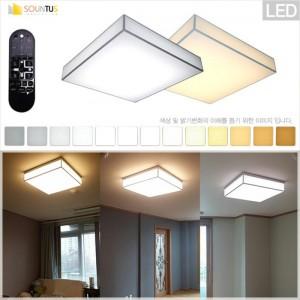 LED 방조명 / 노블베이직(인투솔)_방등50W_리모컨포함 / 색온도 밝기 조절가능 / 리모컨 컨트롤