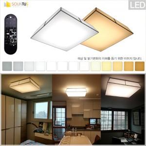 LED 방조명 / 노블스프레드(인투솔)_방등50W_리모컨포함 / 색온도 밝기 조절 가능 / 리모컨 컨트롤