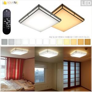 LED 방조명 / 노블다이아(인투솔)_방등50W_리모컨포함 / 색온도 밝기 조절 가능 / 리모컨 컨트롤