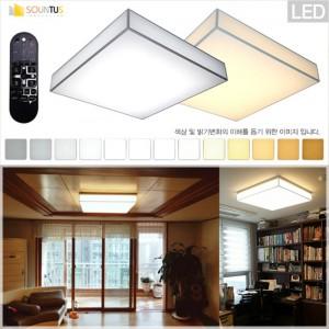 LED 거실등 / 노블베이직(인투솔)_거실등100W_리모컨포함 / 색온도 밝기 조절 가능 / 리모컨 컨트롤