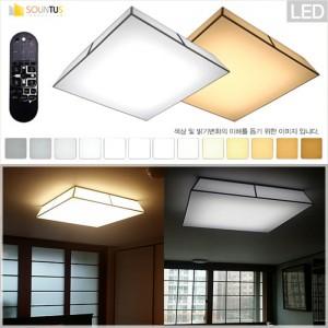 LED 거실등 / 노블스프레드(인투솔)_거실등100W_리모컨포함 / 색온도 밝기 조절 가능 / 리모컨 컨트롤