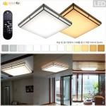 LED 거실등 / 노블다이아(인투솔)_거실등100W_리모컨포함 / 색온도 밝기 조절 가능 / 리모컨 컨트롤