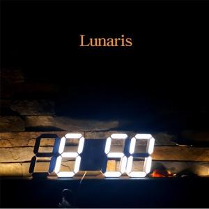 루나리스  LED 미니 벽시계