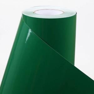 단색시트지 유광녹색 2044 (길이50M)롤단위
