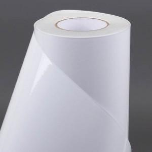 단색시트지 유광화이트/백색 2071 (길이50M)롤단위