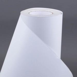 단색시트지 무광화이트/백색1701 (길이50M)롤단위