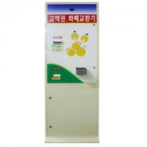 고액권 GOOD-1100 상하단 화폐 교환기(C-1100B)
