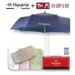 협립 3단 초경량 골드패턴 우산+송월타월세트가격:19,837원