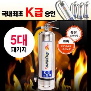[5대 패키지] 식용유소화기 주방소화기 K급소화기 (4L) 강화액소화기