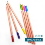 홍목미두연필