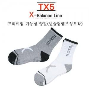 TX-5 기능성양말(x밸런스양말,넌슬립양말,고신축양말,자세교정양말)