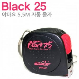 야마요]BL25 자동줄자(LCCK) 25mm*5.5M