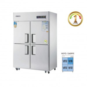 그랜드우성/에너지1등급 45박스 간냉식 WSFD-1260RFE / ¼냉동,냉장