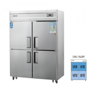 그랜드우성/일반형 직냉식 냉장고 55박스 CWS-1543RF 아날로그 올스텐 /반반 냉동,냉장