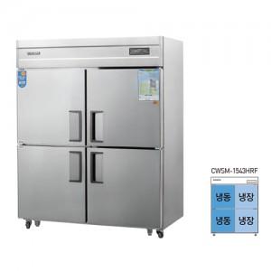 그랜드우성/일반형 직냉식 냉장고 55박스 CWSM-1543HRF 디지털 올스텐 / 수직냉동,냉장