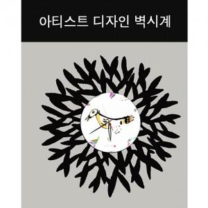 아티스트 디자인 벽시계 - 길조(블랙)