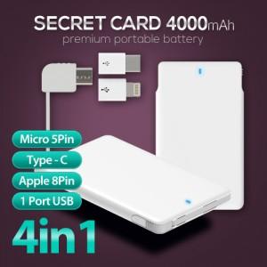 [4000mA 보조배터리] 시크릿카드 5핀,8핀 겸용