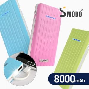 [보조배터리] S-MODO.845 일체형 대용량 800