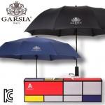 가르시아 2단+3단 심플 우산세트가격:13,591원