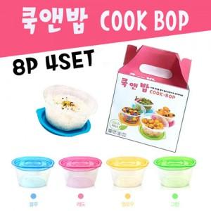 쿡밥 국앤밥 8P 4SET