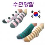 수면양말/국내산/ 파스텔톤/인기선물/효도상품