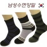 국내산/수면양말/고급형/탁텔원사