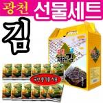 광천김선물세트(도시락김12봉)