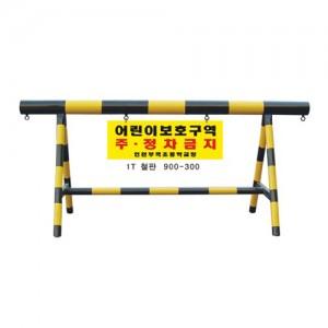 스틸바리게이트 H1000×L(2000~2500) ×100Φ×50Φ