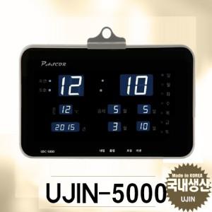 UJIN-5000/ 온도, 음력표시형, 화이트led