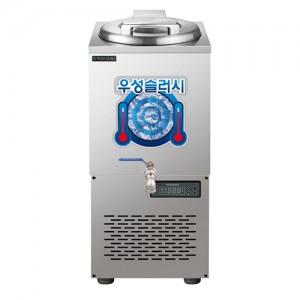 그랜드우성/슬리서냉장고(외통) 30리터 WSSD-030