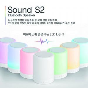 DV-SOUND S7 LED 터치램프 블루투스스피커