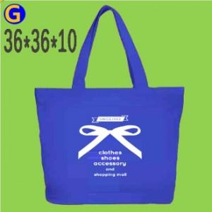 코발트블루에코백 36×36×10가방,천가방,에코가방,캔버스가방,최저가,도매,선물,인기상품,대량제작